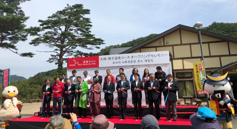 Osaki to Naruko Trail Opening
